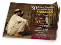 30-days-of-prayer-ramadan
