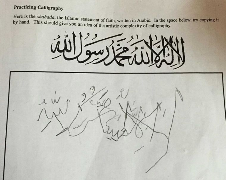 Virginia Students Told To Write 39 There Is No God But Allah