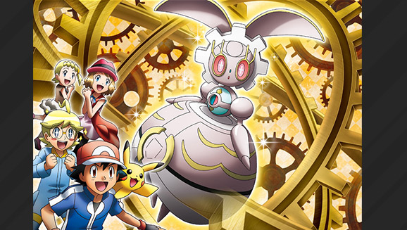 Newly-Discovered Mythical Pokemon Magearna Unveiled, Movie Coming in 2016