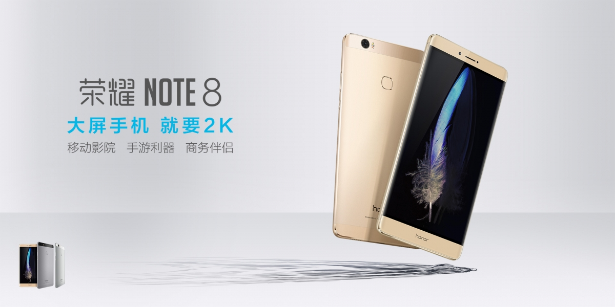 Huawei Honor Note 8 release date: Device will be available in the U.S.